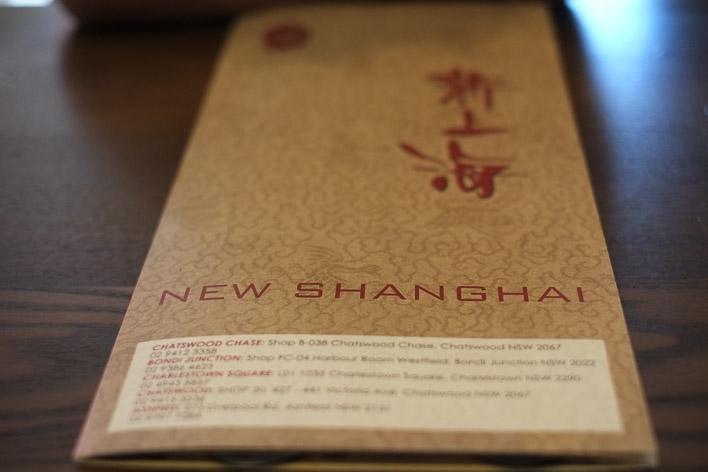 new-shanghai-restaurant-ashfield-014